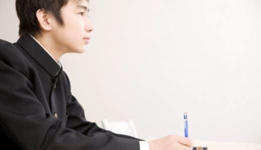 医学部受験を目指す中学生のメリットと勉強方法とは
